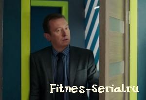 Смотреть Фитнес 2 сезон 2 серия анонс