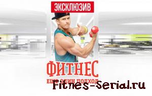 Тренировки Романа Курцына