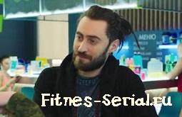 Володя из Фитнеса