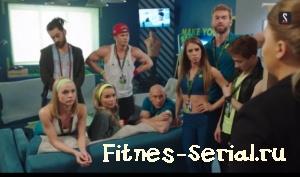 Тренеры фитнес центра из сериала