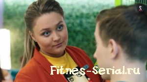 Фитнес 2 сезон 5 серия