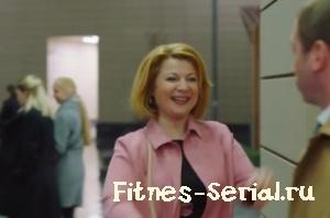 Смотреть Фитнес 2 сезон 6 серия анонс