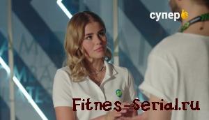 Марина из Фитнеса