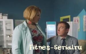 Смотреть Фитнес 2 сезон 8 серия анонс
