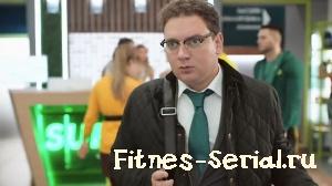 Борис из сериала Фитнес