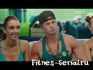 Олег и Полина из сериала Фитнес