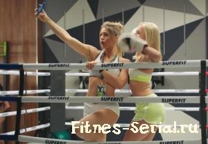 Боксерский ринг в Фитнесе
