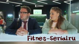Ася и Борис из Фитнеса новые серии
