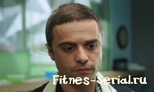Гарик из сериала Фитнес