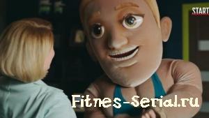 Витамин развлекает детей в сериале Фитнес