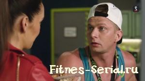 Полина и Олег из сериала Фитнес