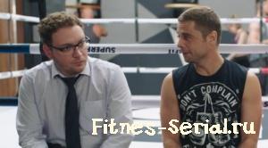Гарик и Борис из Фитнеса