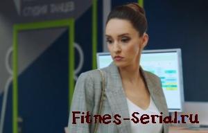 Полина из сериала Фитнес