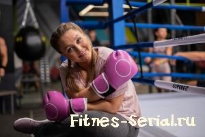 Ася из Фитнеса новые серии